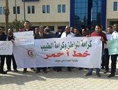 وقفة رمزية لأطباء بنى سويف تنفيذًا لقرار الجمعية العمومية