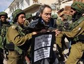الاردن يدين اقتحام قوات اسرائيلية لباحات المسجد الاقصى