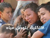 """""""يونيسيف"""" تبدأ حملتها لتوصيل المياه للقرى النائية فى مصر"""