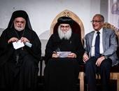 """بالصور.. بدء فعاليات اليوم الأخير لـ""""الصلاة من أجل الوحدة"""" بمشاركة الأنبا موسى"""