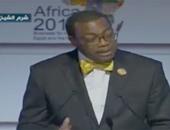 رئيس البنك الإفريقى للتنمية يشيد ببرنامج الإصلاح الاقتصادى المصرى