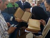 لجنتا الآثار ودار الكتب: مصادرة 143 مجلدا تم ضبطها بجمرك مدينة بدر