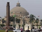 """""""9مارس"""" تناقش اليوم استقلال الجامعات وقضايا الحريات بجامعة القاهرة"""