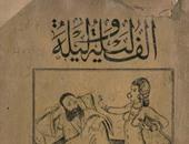 جدل لا ينتهى.. 10 كتب الأكثر جدلاً فى التاريخ  كفاحى وشفرة دافنشى أبرزها