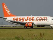 شركة طيران بريطانية تعتزم توفير اختبارات كورونا بأسعار مخفضة تشجيعا للسفر