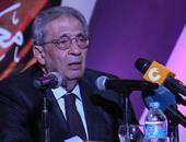 عضو منتدى الحياة الدستورية: أجدد التواصل مع عمرو موسى لحماية الدستور