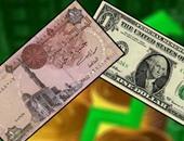 تعرف على سعر الدولار فى البنوك والسوق السوداء اليوم الاثنين 11-7-2016