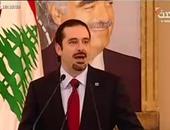 """سعد الحريرى لـ""""نصر الله"""": السعودية تاج مرصع بالخيرات وعنوان لن ينكسر"""