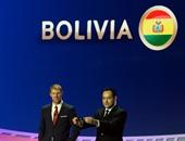 بالصور.. البوليفيون يرفضون منح ولاية رئاسية رابعة لموراليس