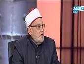 ما حكم التستر على الإرهابيين؟.. داعية أزهرى يجيب.. فيديو