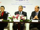 وزير الرياضة يشهد مؤتمر استضافة مصر لبطولة كأس العالم للخماسى الحديث