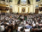 الوفد: تشكيل الهيئة البرلمانية بـ10 نواب يهدف لتقوية الأحزاب