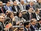 """""""التجمع"""": الحزب لن ينضم لأى ائتلافات برلمانية قبل عرض بيان الحكومة"""