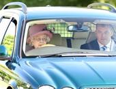 الملكة إليزابيث الثانية تبيع سيارتها الخاصة بـ15 ألف جنيه إسترلينى فقط