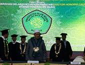 ننشر نص كلمة شيخ الأزهر بعد منحه الدكتوراه من إندونيسيا
