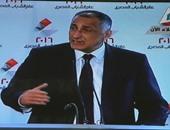 موجز الصحافة المحلية: عصابات إخوانية تجمع الدولار من المصريين فى الخارج