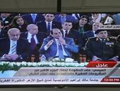 """بالفيديو..السيسى لـ""""المصريين"""": """"بتحبوا مصر صحيح.. اسمعوا كلامى أنا بس"""""""