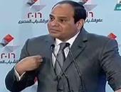 بالفيديو..السيسى: لو كل واحد صبح على مصر بجنيه من الموبايل هنجمع 4 مليارات فى السنة