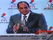 """السيسى لوزير الداخلية: """"مش هينفع نهين المصريين ولو حد فينا غلط يتحاسب"""""""