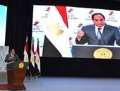 """""""اليوم السابع"""" ينشر المخطط التفصيلى لاستراتيجية """"رؤية مصر 2030"""""""