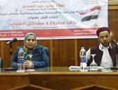 النائب سليمان العميرى: المصريون بالخارج أكدوا عدم قيمة دعوات مقاطعة الانتخابات