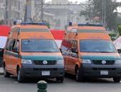 صحة القاهرة: الدفع بـ 170 سيارة اسعاف فى المستشفيات طوال أيام العيد