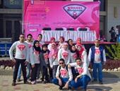 """طلاب صيدلة """"MSA""""  يشاركون بالحملة القومية لسرطان الثدى"""