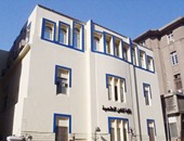 بروتوكول تعاون بين نقابة العلميين والأكاديمية العربية لتدريب أعضائها