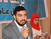 مستقبل وطن بالمنوفية يشارك فى احتفالات تحرير سيناء بـ1100 شاب بميدان عابدين