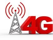 بالخطوات.. كيف تتأكد من دعم شريحتك وهاتفك الذكى لشبكات الـ 4G فى مصر
