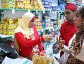 """""""الغرف التجارية"""" تنظم معرضا غذائيا فى شهر رمضان بتخفيضات 20%"""