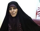 مساعدة حسن روحانى: الإيرانيات ينتظرن حقائب وزارية فى الحكومة الجديدة