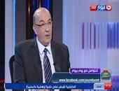 """""""تحيا مصر"""":مساع لتخصيص خط للمصريين بالخارج للمشاركة بمبادرة """"صبح على مصر"""""""