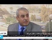 """مساعد وزير الداخلية الأسبق: """"هيكلة الشرطة كلمة حق أراد الإخوان بها باطل"""""""