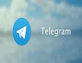 تحديث جديد لتيليجرام يتيح للمستخدمين إرسال رسائل صامتة