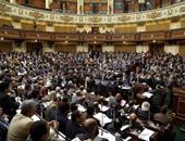 البرلمان يلزم نوابه بإخطاره بالدعوات الخارجية قبل الإذن له بالسفر