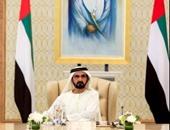 حاكم دبى يشيد بالنمو الاقتصادى الملحوظ فى مصر