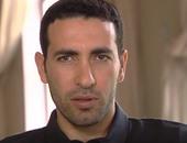 """محمد أبو تريكة مهنئًا المسلمين بالعام الهجرى: """"اللهم احفظ بلادنا"""""""