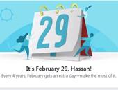 "بالصور..""فيس بوك"" و""جوجل"" يحتفلان بـ"" 29 فبراير"""