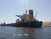 سفينة عالقة محملة بالأسمدة تهدد الساحل البلغارى