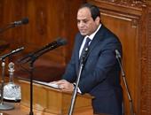 منظمة العمل العربية تطلق مؤتمر العمل العربى الـ 43 برعاية السيسى الأحد المقبل