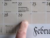 لمواليد 29 فبراير .. كل سنة وانتو طيبين نشوفكوا سنة 2020