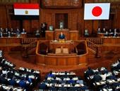 """صفحة الرئيس السيسى على """"فيس بوك"""" تنشر نص كلمته أمام البرلمان اليابانى"""