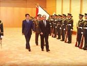 """صفحة الرئيس على """"فيس بوك"""" تنشر صورة الاستقبال الرسمى فى مقر رئاسة الوزراء باليابان"""