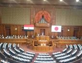 اليابان تصدر قانونا يحظر تحليق طائرات بدون طيار فوق المنشآت الرئيسية