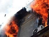 السيطرة على حريق بمنزل بالجمرك غرب الإسكندرية دون إصابات