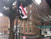 """بالصور.. شوارع طوكيو تتزين بأعلام مصر احتفاء بزيارة """"السيسى"""" إلى اليابان"""