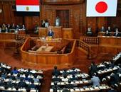 خطاب تاريخى للرئيس السيسى أمام البرلمان اليابانى