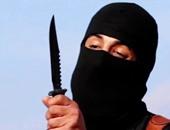 مقتل المسؤول عن تجنيد مقاتلين أستراليين لداعش فى غارة أمريكية بالعراق