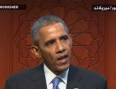اوباما يؤكد على وحدة الامريكيين بعد اسبوع من اعمال العنف